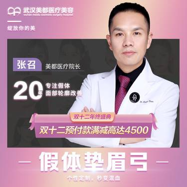 https://heras.igengmei.com/service/2019/12/10/512e316ac3-half