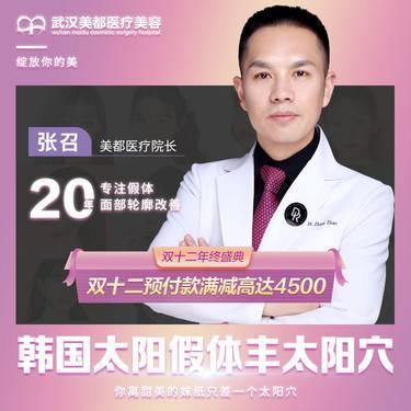 https://heras.igengmei.com/service/2019/12/10/5914d3c7aa-half