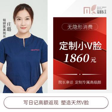 https://heras.igengmei.com/service/2019/12/10/64d6f8c7cb-half