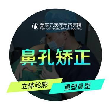 https://heras.igengmei.com/service/2019/12/10/89167ca7b8-half