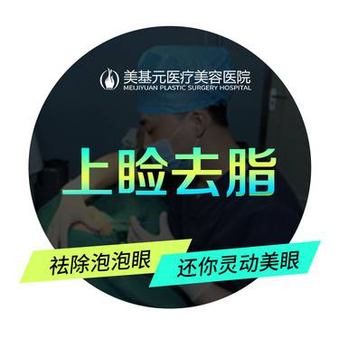 https://heras.igengmei.com/service/2019/12/10/a0964f68b8-half