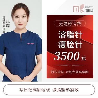 https://heras.igengmei.com/service/2019/12/10/a3cad97f3e-half