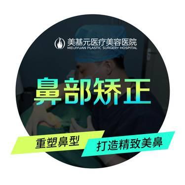 https://heras.igengmei.com/service/2019/12/10/d82e908a37-half