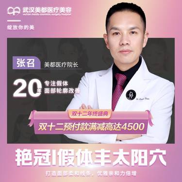 https://heras.igengmei.com/service/2019/12/10/eadea6cd26-half