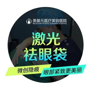 https://heras.igengmei.com/service/2019/12/10/f6ef3f3261-half