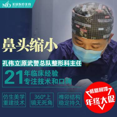https://heras.igengmei.com/service/2019/12/10/f9e72c3e90-half