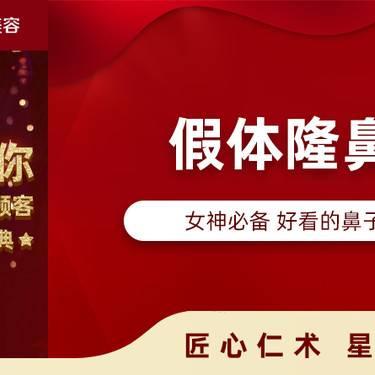 https://heras.igengmei.com/service/2019/12/10/fcb32ed4b6-half