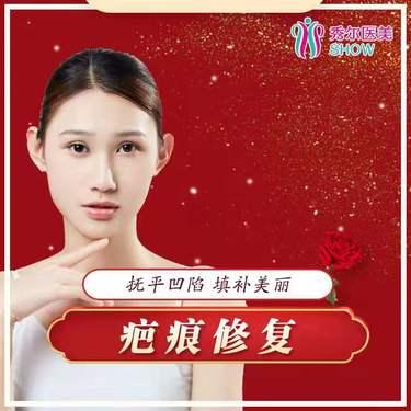 https://heras.igengmei.com/service/2019/12/11/46ddeb9eb1-half