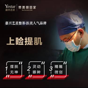 https://heras.igengmei.com/service/2019/12/11/4825751bf5-half