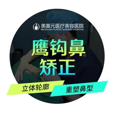 https://heras.igengmei.com/service/2019/12/11/7343b15664-half