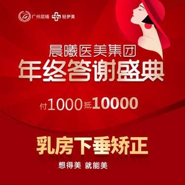 https://heras.igengmei.com/service/2019/12/11/764c5cd759-half