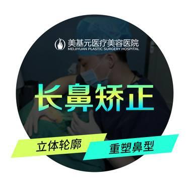 https://heras.igengmei.com/service/2019/12/11/858de960ba-half