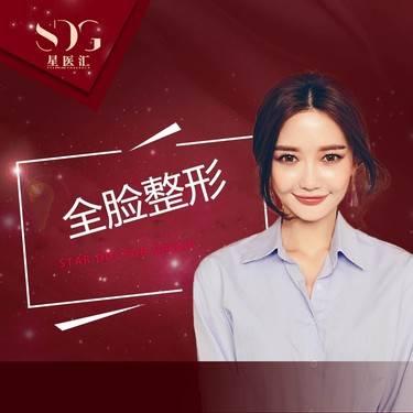 https://heras.igengmei.com/service/2019/12/11/8fbf12a0c4-half