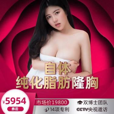 https://heras.igengmei.com/service/2019/12/11/964cd36a0d-half