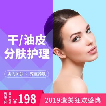https://heras.igengmei.com/service/2019/12/11/b7f69fb21c-half