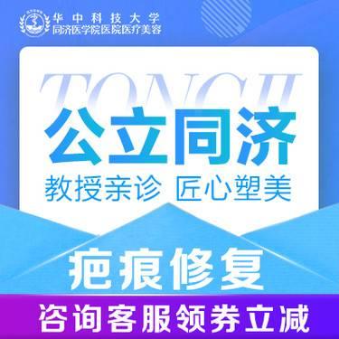 https://heras.igengmei.com/service/2019/12/11/c439a60a85-half