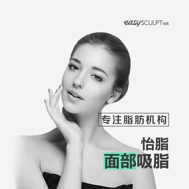 https://heras.igengmei.com/service/2019/12/11/cfef348bc4-half