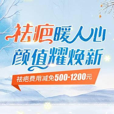 https://heras.igengmei.com/service/2019/12/12/00ca3613f9-half
