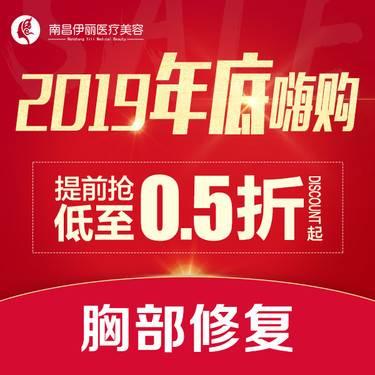 https://heras.igengmei.com/service/2019/12/12/06a6bdc483-half