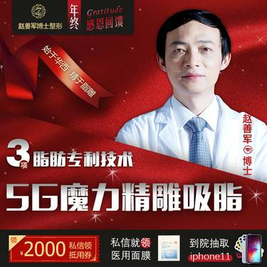 https://heras.igengmei.com/service/2019/12/12/13cb749f02-half
