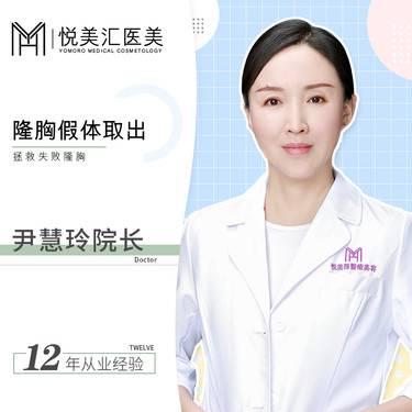 https://heras.igengmei.com/service/2019/12/12/1b78cb9418-half