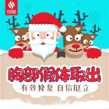 https://heras.igengmei.com/service/2019/12/12/4781924440-half