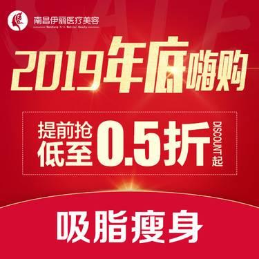 https://heras.igengmei.com/service/2019/12/12/65176e23dc-half