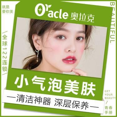 https://heras.igengmei.com/service/2019/12/12/7a1867b546-half
