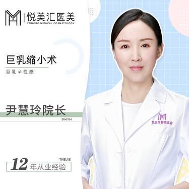 https://heras.igengmei.com/service/2019/12/12/e9eba82700-half