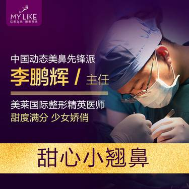 https://heras.igengmei.com/service/2019/12/13/00b6307279-half