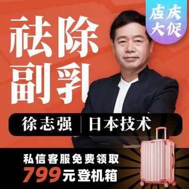 https://heras.igengmei.com/service/2019/12/13/0669e21f97-half