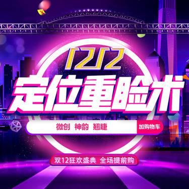 https://heras.igengmei.com/service/2019/12/13/345d378ff7-half