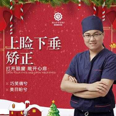 https://heras.igengmei.com/service/2019/12/13/a0a96ef535-half