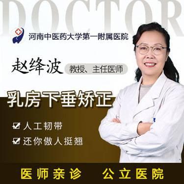 https://heras.igengmei.com/service/2019/12/13/a9149a04ab-half