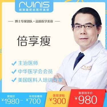 https://heras.igengmei.com/service/2019/12/13/c1d0393b6a-half
