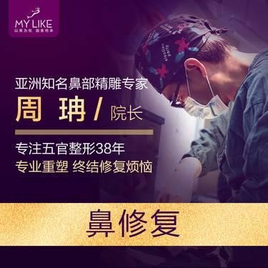 https://heras.igengmei.com/service/2019/12/13/cb855ee74a-half