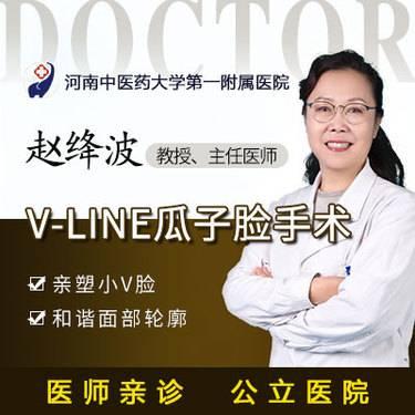 https://heras.igengmei.com/service/2019/12/13/e54803c1c7-half