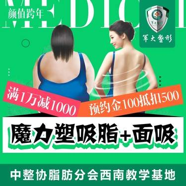 https://heras.igengmei.com/service/2019/12/14/7a9ae42780-half