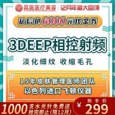 https://heras.igengmei.com/service/2019/12/14/f0dada8652-half