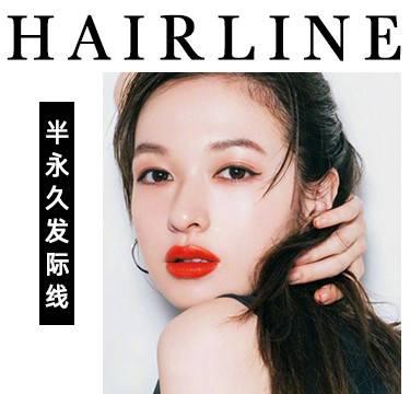 https://heras.igengmei.com/service/2019/12/15/0d3beaf783-half