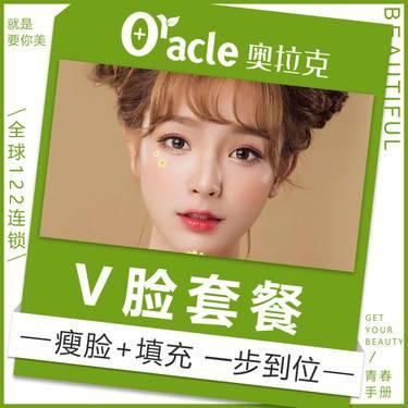 https://heras.igengmei.com/service/2019/12/15/641fb22368-half