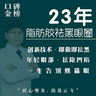 https://heras.igengmei.com/service/2019/12/15/9b2ce245f7-half