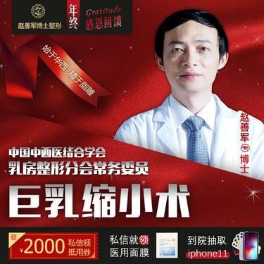 https://heras.igengmei.com/service/2019/12/15/9e442a1c59-half
