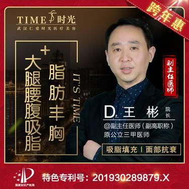 https://heras.igengmei.com/service/2019/12/16/31ed3be183-half