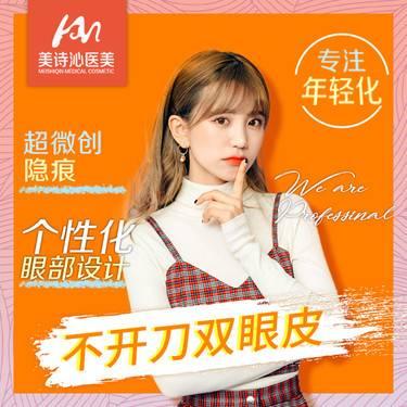 https://heras.igengmei.com/service/2019/12/16/445ca30db8-half