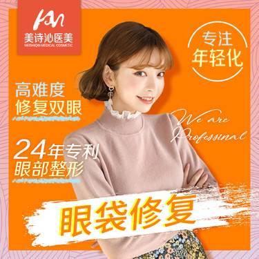 https://heras.igengmei.com/service/2019/12/16/59735bd566-half