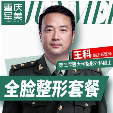https://heras.igengmei.com/service/2019/12/16/6f07e1845c-half