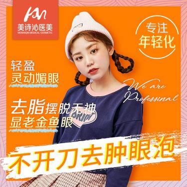https://heras.igengmei.com/service/2019/12/16/7c65930eb3-half