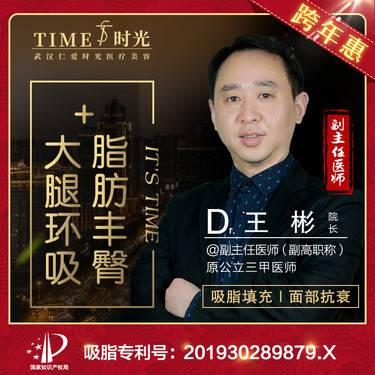 https://heras.igengmei.com/service/2019/12/16/7ed89ae05f-half