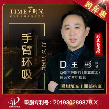 https://heras.igengmei.com/service/2019/12/16/901bcdb353-half